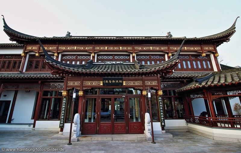 Hamburg Yu Garden Eventlocation.JPG